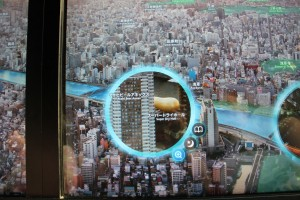 interactive screen at Sky Tree observation deck