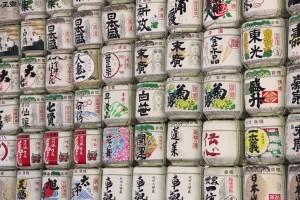 Meiji_coveredbarrels_cu
