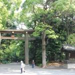 Meiji_frontgate