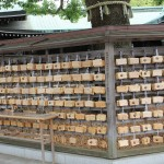 Meiji_prayercards