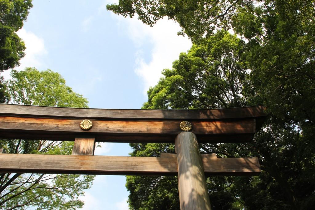 Meiji_skygate
