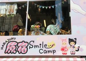 harajuku_smilecamp